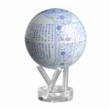 MOVA Globe光能蓝色心经地球仪