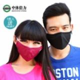 民用型口罩A01(1枚装+滤片4片)
