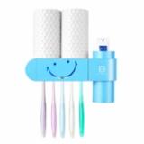 牙刷杀菌消毒器