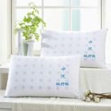 水洗砭疗枕