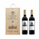 西班牙帕拉佐梅洛红DO特级 干红葡萄酒双支