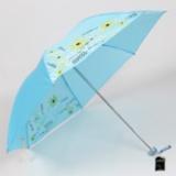 高密素色聚酯纺三折晴雨伞