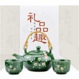 纳福提梁壶九头一壶六杯 传统绿