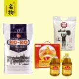 鲁花5S一级压榨花生油装+口口牌茉莉香米10KG+食有稻F
