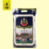 泰皇·泰国泰香米5kg