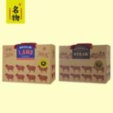 澳洲进口牛排+新西兰进口羊肉