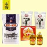 鲁花5S一级压榨花生油装+口口牌茉莉香米10KG+食有稻F*2