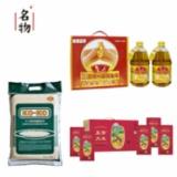 鲁花5S一级压榨花生油套装+口口牌泰国茉莉香米10kg+阳光好农·五常稻花香大米5kg