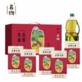 阳光好农·精选五常稻花香大米5kg+中欧葵花籽橄榄食用调和油1.6L